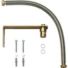 Bosch Anschlusssatz SAG für SKE...RTCB, L:1m 7736501353